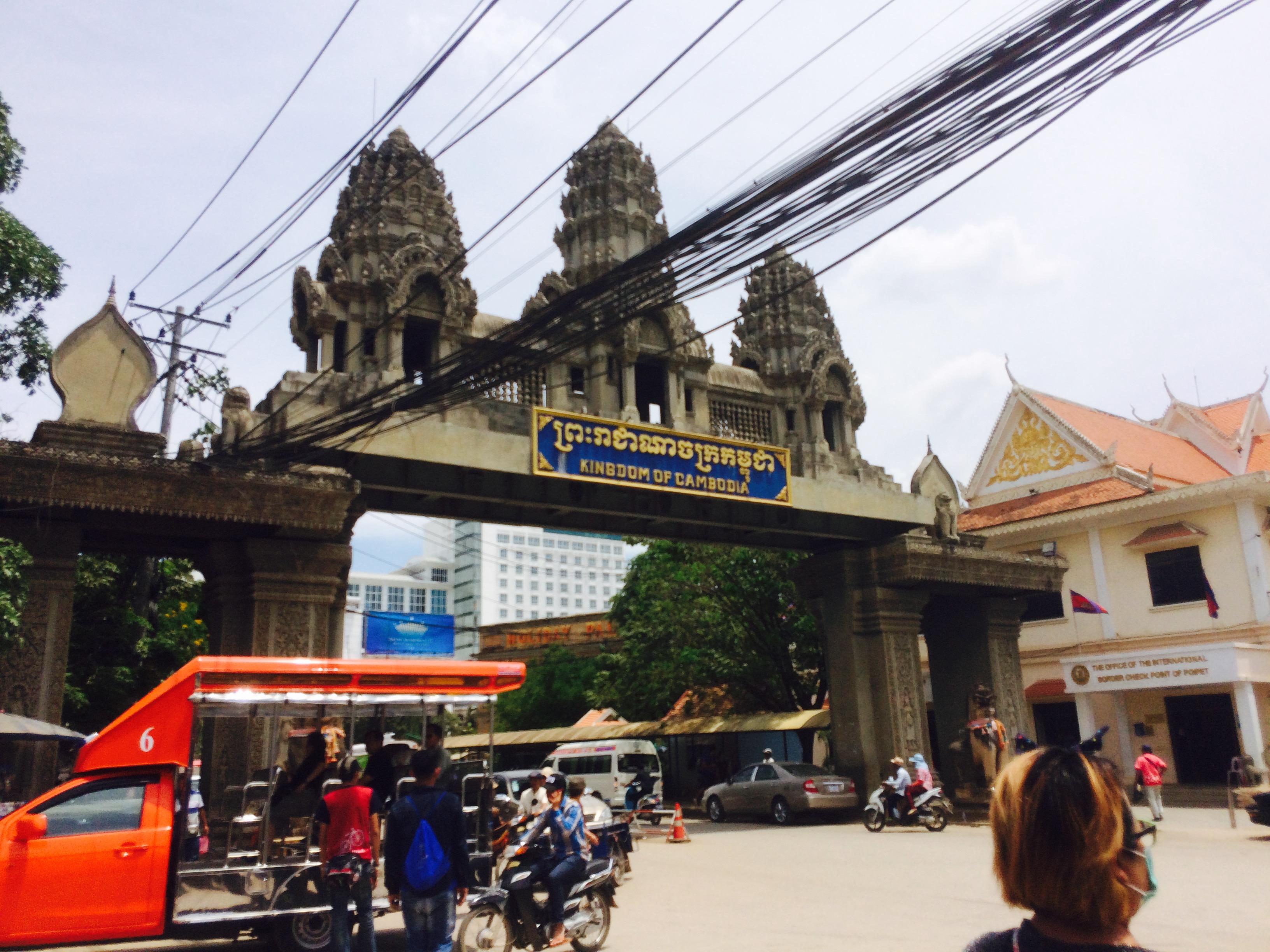 【タイ〜カンボジア移動】経費約¥1300。電車を乗り継いで陸路で行く方法。