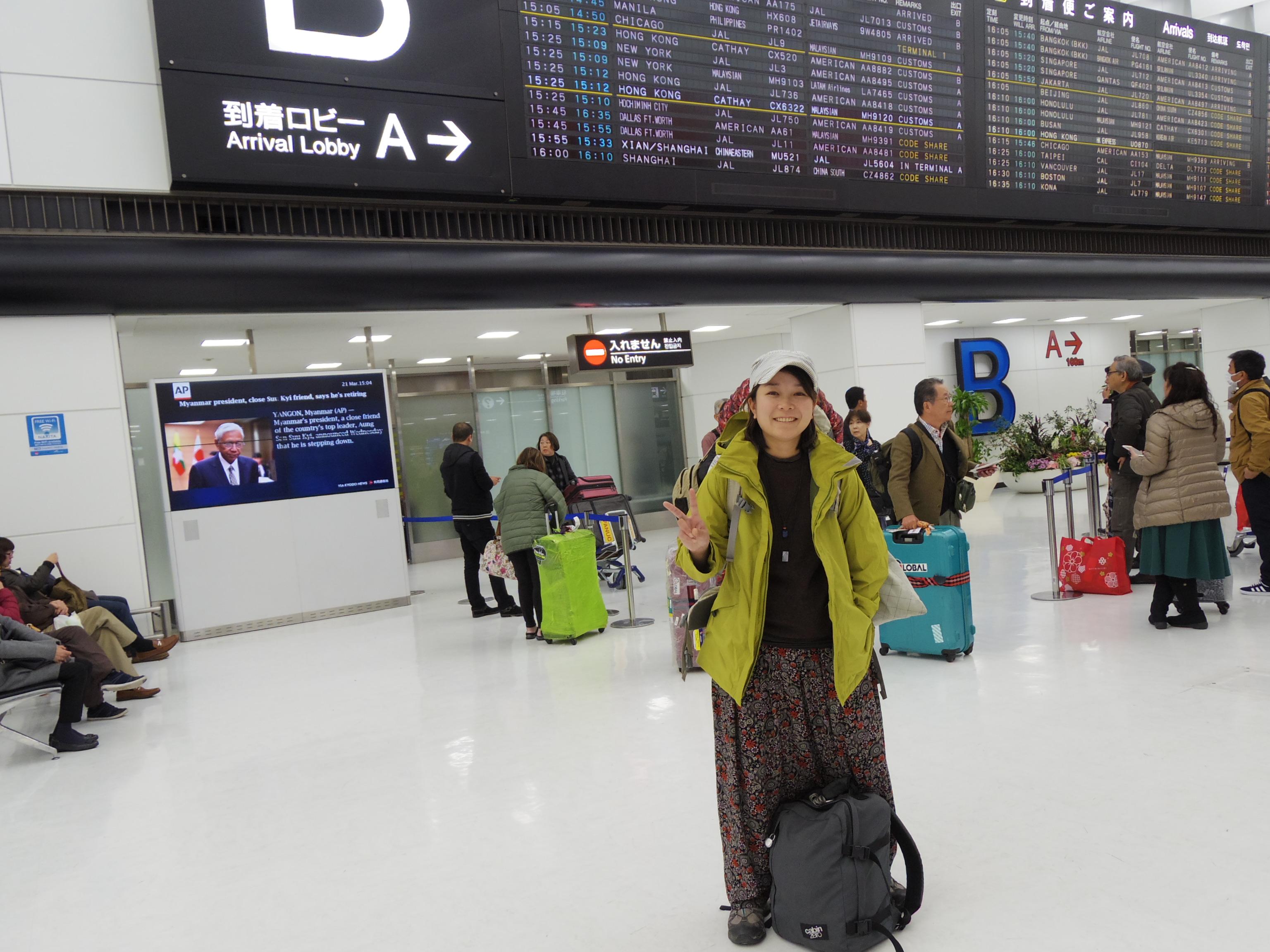 【帰国報告】世界一周、おかげさまで無事に終えることができました!