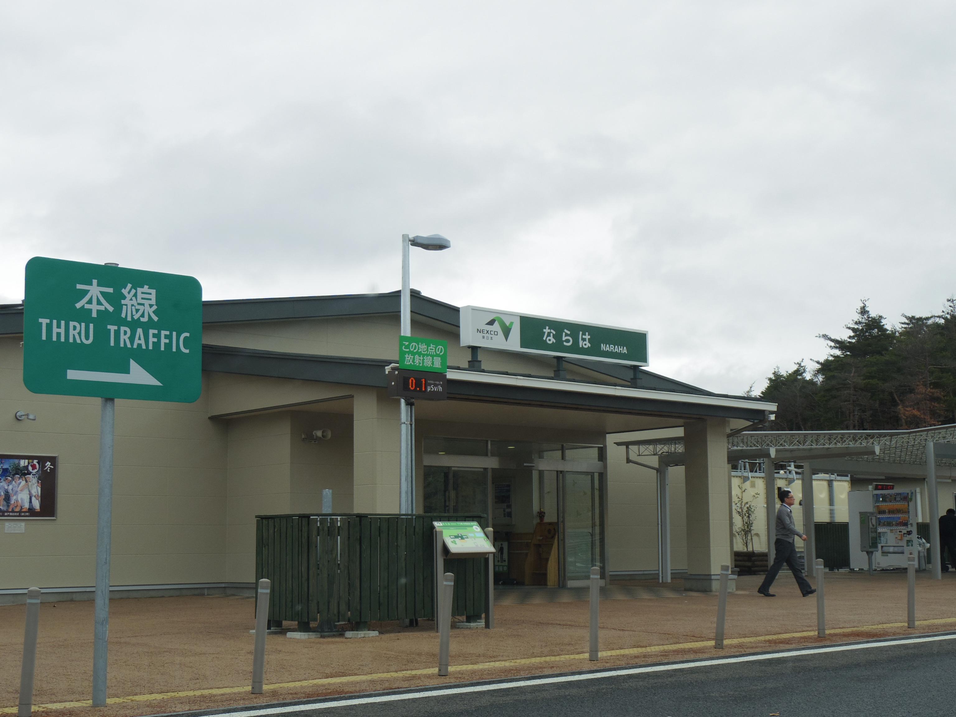 【日本プチ縦断】東北大震災の爪痕と現在。放射線について知っておいてもらいたいこと。
