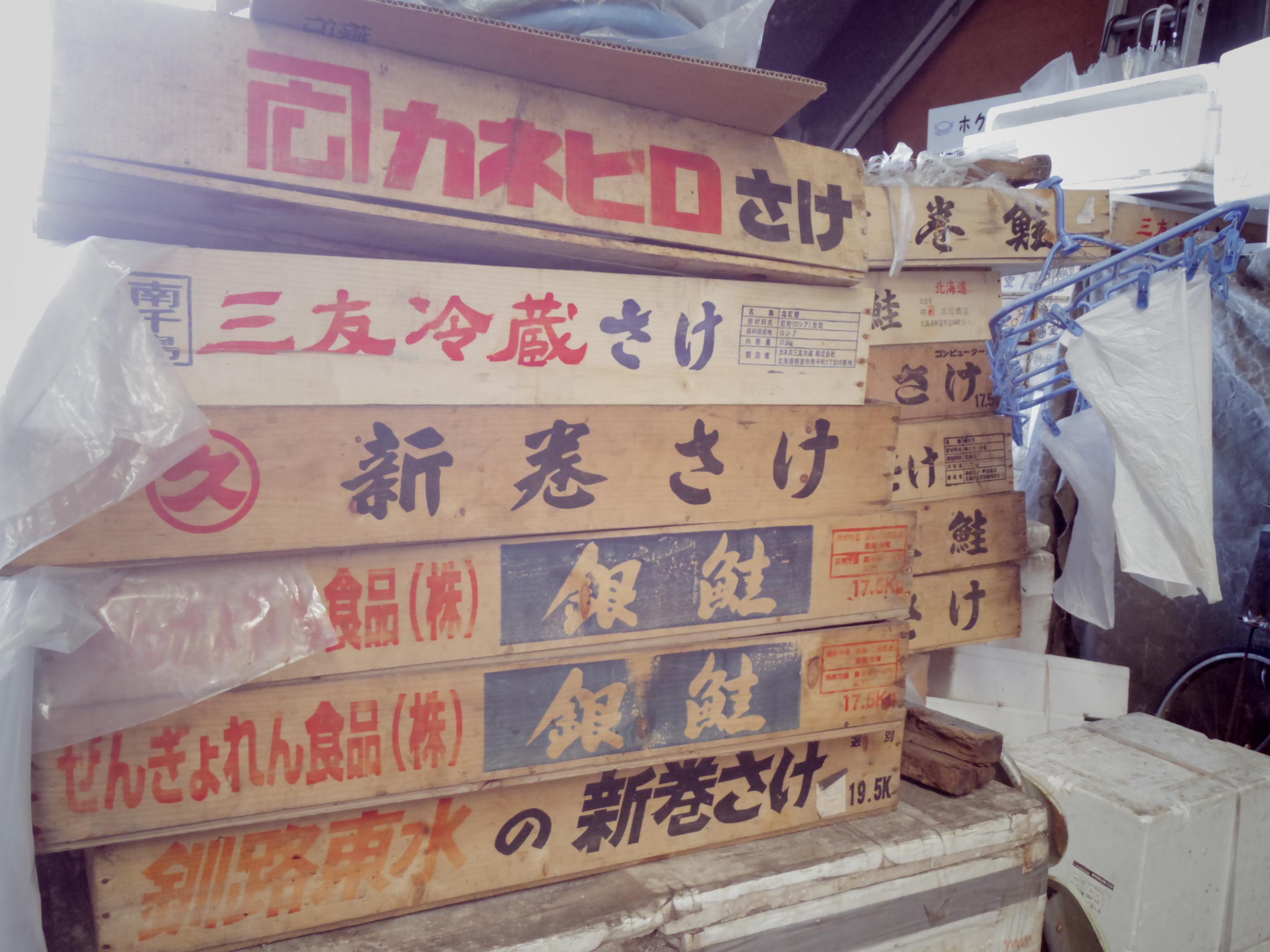 【日本プチ縦断 in 関東】築地と、インド。