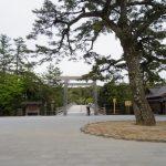 【日本プチ縦断 in 三重】伊勢神宮と忍者とうどん。