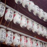 【日本プチ縦断 in 近畿】京都2日目。街歩きとクラフトビールとタイランド。